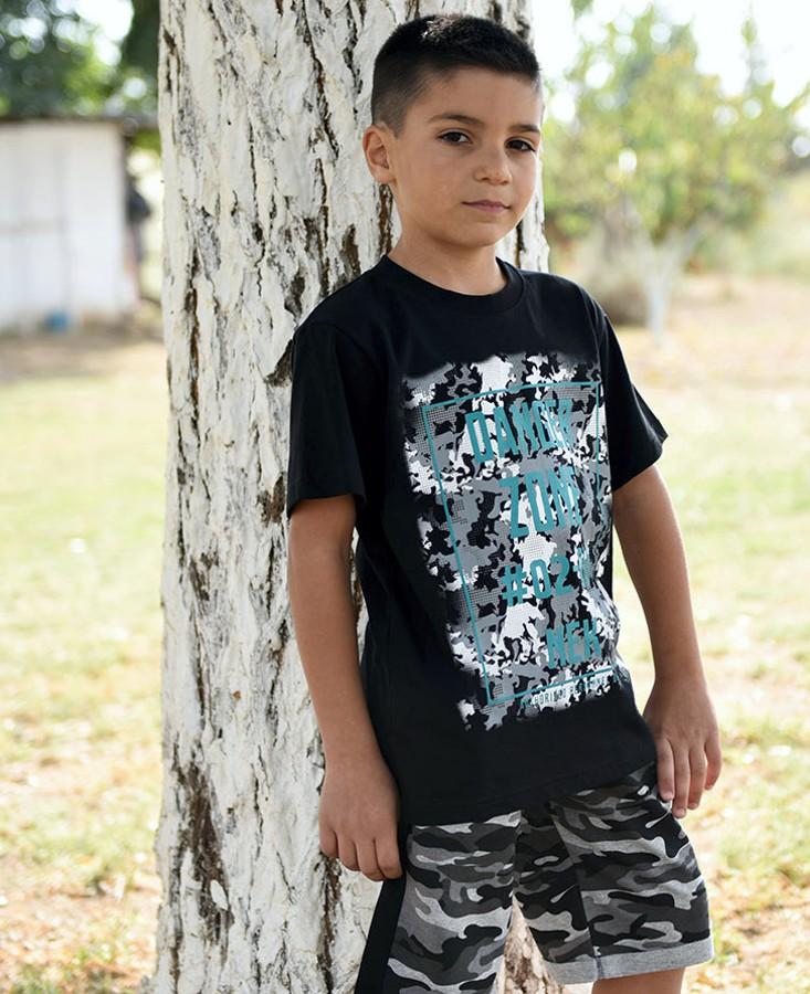 8d81a23bdbf4 nek cozy fashion for kids